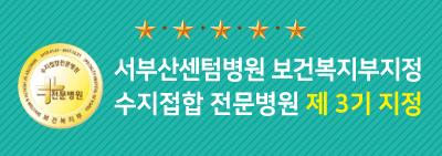 수지접합_배너.png