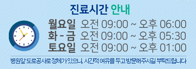 서부산 팝업.png