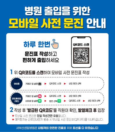 모바일사전문진표팝업.jpg