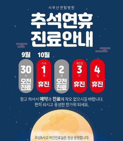 2020추석팝업.jpg